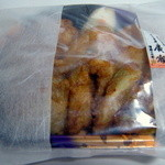 蒲鉾の水野 - 詰合せ 廣瀬(500円)