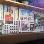 スカラチョッカラ - 店内には、韓国の新聞のコラージュがいっぱい
