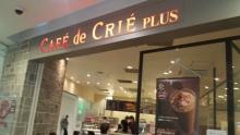 カフェ・ド・クリエプラス ノースポート・モール店