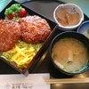 中沢ヴィレッジ - 料理写真:ランチ メンチかつ重