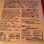 モボ・モガ 宇田川町店 -
