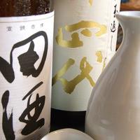 プレミア日本酒に出会えるかも♪