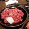 錦城苑 - 料理写真:ハラミ