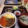 三陸寺田屋 - 料理写真:三色丼1200円