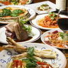 trattoria SATOMI fooding - 料理写真:人気ナポリ3,480円⇒2,980円さらに飲み放題付4,980円⇒3980円限定