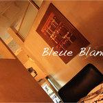 ブルー・ブランシュ -