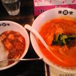 1287086 - 担々セット(担々麺と陳麻飯ハーフのセット)