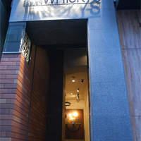 日比谷 Bar WHISKY-S - 銀座3丁目。松屋通りからすぐの日比谷Bar。