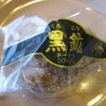 大鳳堂 - 黒鉱ドーナツ105円