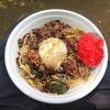 ヘルシーフーズひらやま - 料理写真:ビビンバ丼