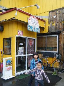 ビックフッドハンバーグレストラン