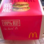 マクドナルド - ビッグマック