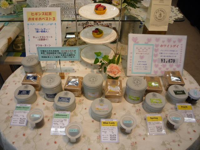 BASK 神戸店
