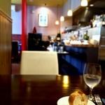 Restaurant AKIOKA - 一人でもOK!