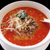 暢食源 - 料理写真:タンタン麺(辛さup)\820/暢食源(茅ヶ崎)