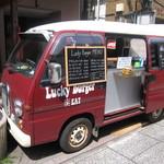 ラッキーバーガー - かわいいかわいい移動販売車♪