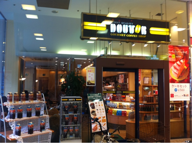ドトールコーヒーショップ 古川橋店