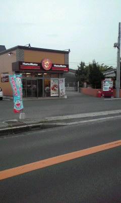 ほっともっと 丸亀中津町店