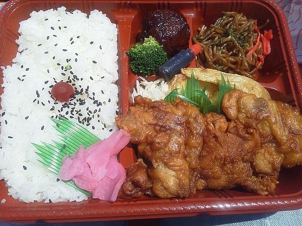 食彩工房 横浜球場店