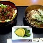 萌木 - 料理写真:日替わりランチ 680円
