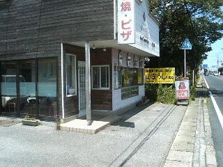 山ぼうし 松尾店