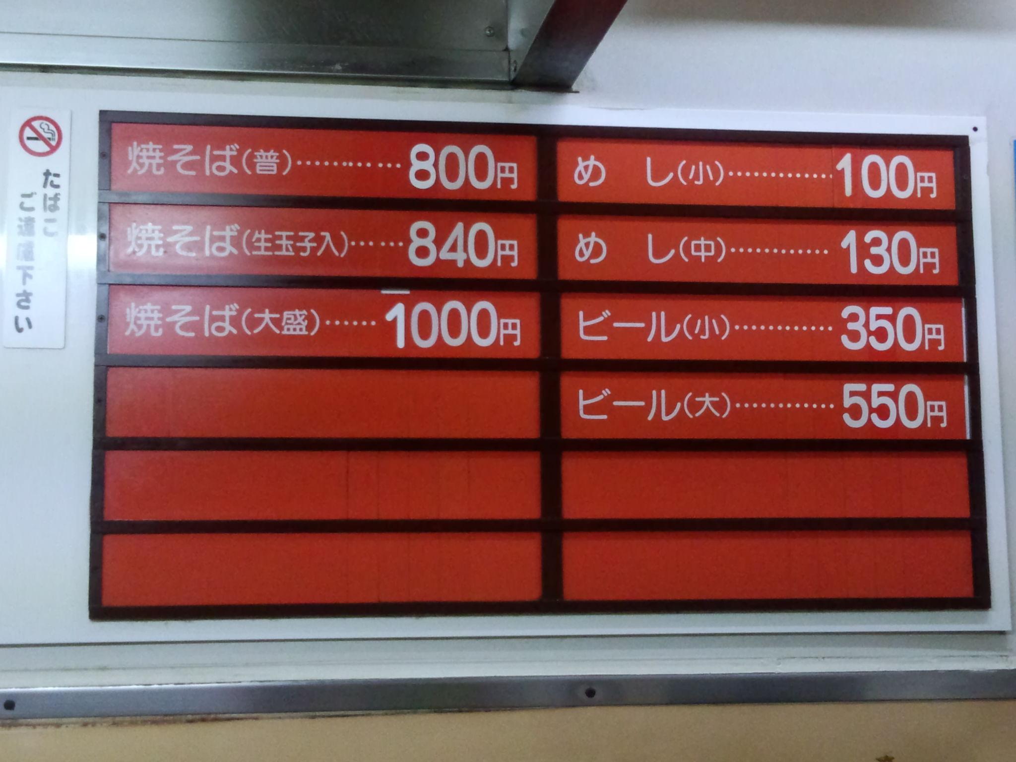 想夫恋 東町店