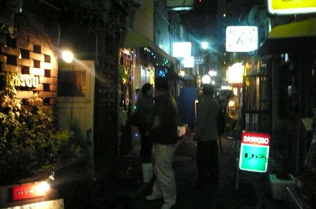 Bar BONITA