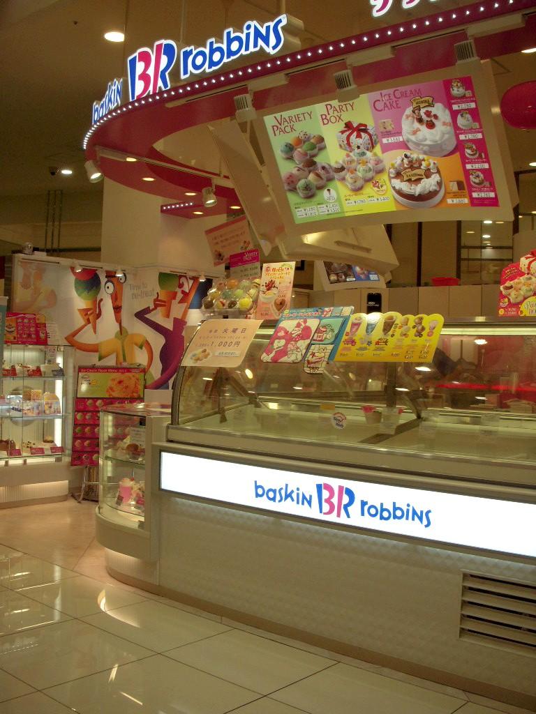 サーティワンアイスクリーム フジグラン広島店