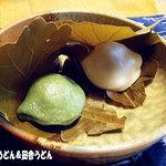 丸和だんご 川野屋 - 柏餅