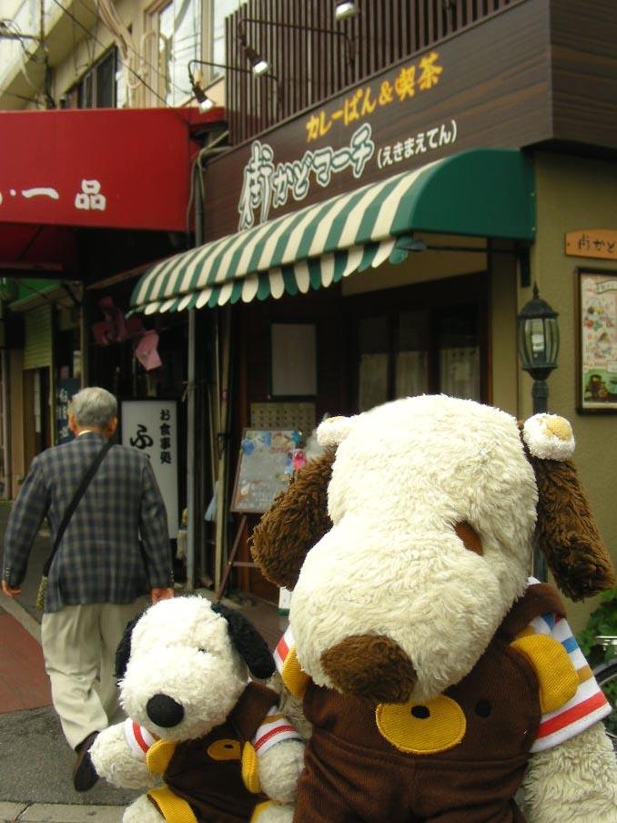 街かどマーチcafe