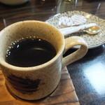 銀座大和田 - コーヒーのサービス