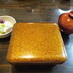 銀座大和田 - 鰻重 特上 \3900(税\4095)