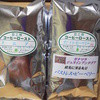 豆工房コーヒーロースト 市川店