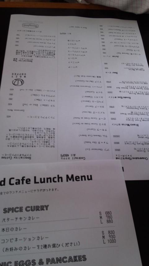 Bedford Cafe