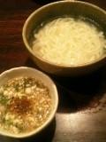 重乃井 奈良店