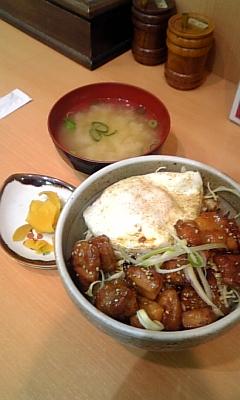 串らく イオンモール京都ハナ店