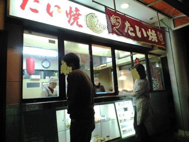 梅田屋商店
