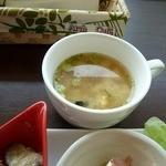 アーチ カフェ - 味噌汁