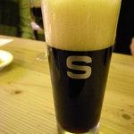 スタンド エス - スタウト黒ビール