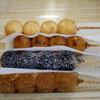 串だんご 花縒り - 料理写真:団子~☆