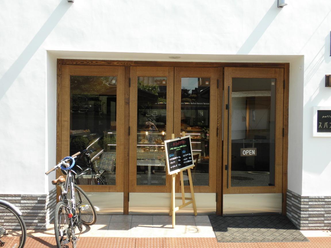 スバファー洋菓子店
