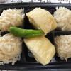 梅の花 - 料理写真:豆腐シューマイ 湯葉揚げ