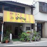 shima -