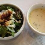 レストラン 自然味工房 - ランチのサラダとスープ