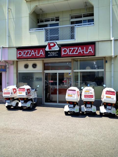 ピザーラ 足利西店