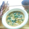 がじまんろー - 料理写真:雑炊セット1000円