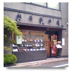 初音鮨本店