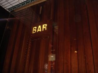 Bar 白金屋