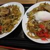 まるさら堂 - 料理写真: