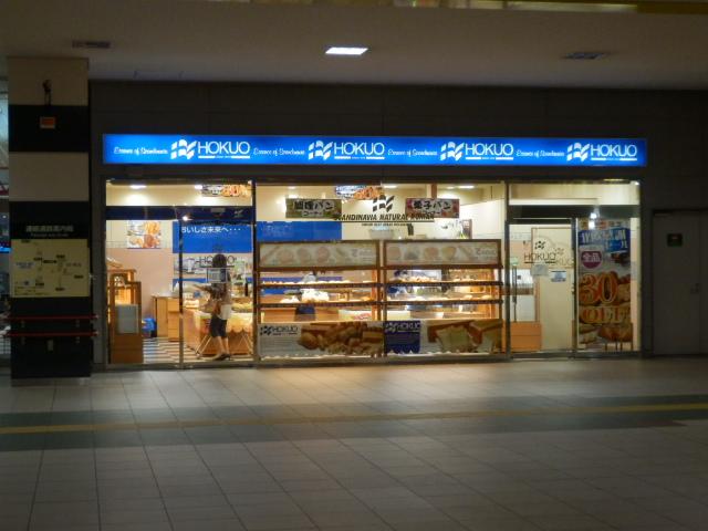 HOKUO JR手稲店